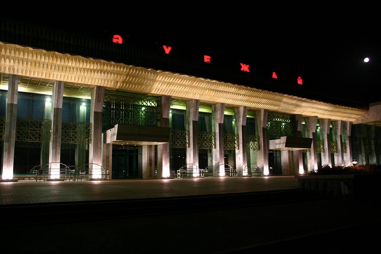 Аэропорт Жезказган (Zhezkazgan Airport).1